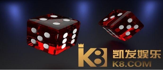 k8 gambar 1 1